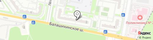 Аптека от склада на карте Балашихи