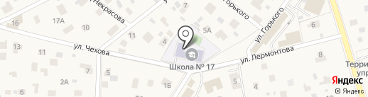 Томилинская основная общеобразовательная школа №17 на карте Томилино