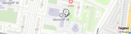 Средняя общеобразовательная школа №26 на карте Балашихи