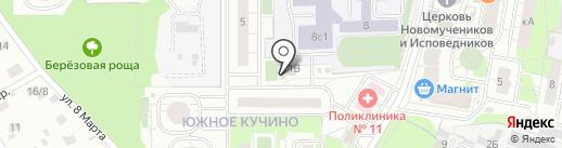 Стилиссимо на карте Балашихи