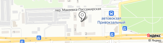 Имидж, салон красоты на карте Макеевки