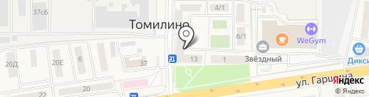 Городская детская поликлиника на карте Томилино