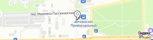 Магазин кофе и чая на карте Макеевки