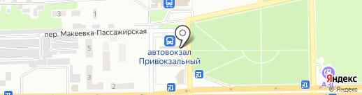 Ариэль на карте Макеевки