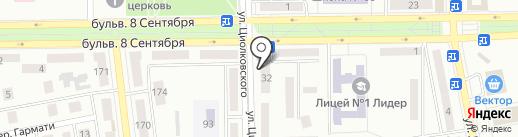 Мастерская по ремонту одежды на карте Макеевки