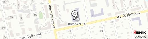 Макеевская общеобразовательная школа I-II ступеней №90 на карте Макеевки