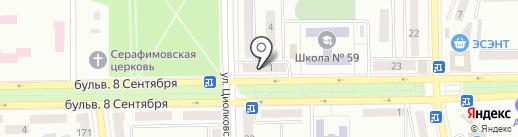 Мастерская по ремонту обуви на карте Макеевки