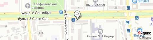 Диана, салон красоты на карте Макеевки