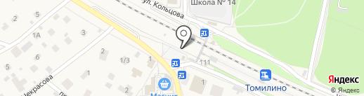 Продуктовый магазин на карте Томилино