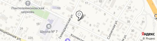 ПроектСтройДекор на карте Геленджика