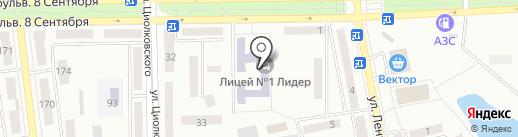 Макеевский городской лицей на карте Макеевки