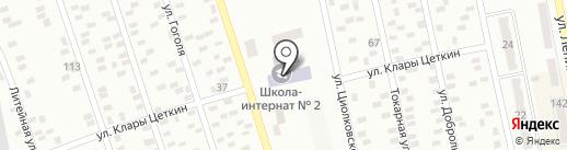 Макеевская специальная общеобразовательная школа-интернат №35 на карте Макеевки
