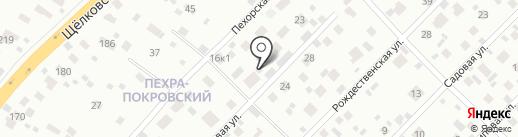 Сиреневая на карте Балашихи