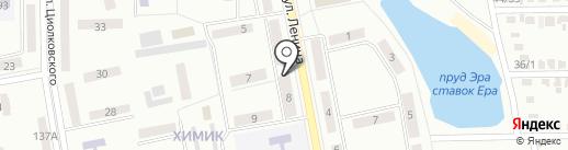 Эксклюзив, салон красоты на карте Макеевки