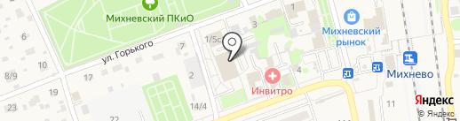 УЮТ на карте Михнево