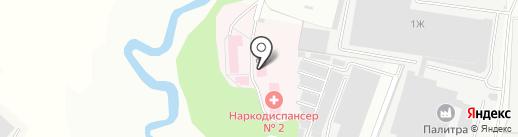 Наркологический диспансер на карте Балашихи
