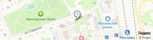 Cool company на карте Михнево