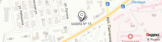 Макеевская общеобразовательная школа I-III ступеней №13 на карте Макеевки