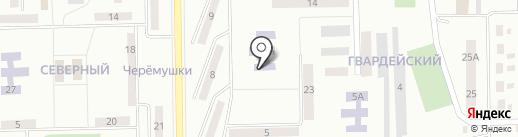 Детский сад №122 на карте Макеевки
