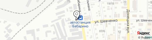 Всегда Футбол на карте Макеевки