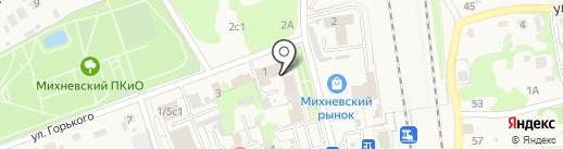 Банкомат, Банк Возрождение, ПАО на карте Михнево