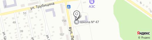 Макеевская общеобразовательная школа I-III ступеней №47 на карте Макеевки