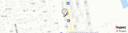 Second Hand, магазин, СПД Дукина И.Г. на карте Макеевки