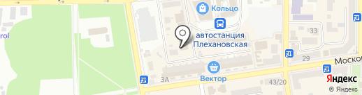 Lilas на карте Макеевки