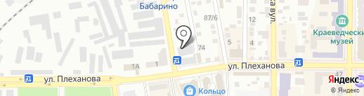 Грузинский лаваш на карте Макеевки
