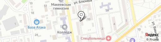 Ника на карте Макеевки
