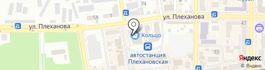 Магазин часов и косметики на карте Макеевки