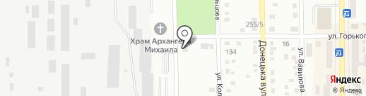 АГЗС ВПК Энергия на карте Макеевки