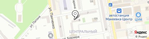 Стоматология центральная на карте Макеевки