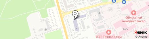 РГАЗУ на карте Балашихи