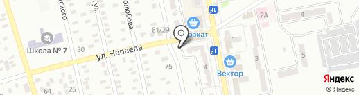 Киоск по ремонту обуви на карте Макеевки
