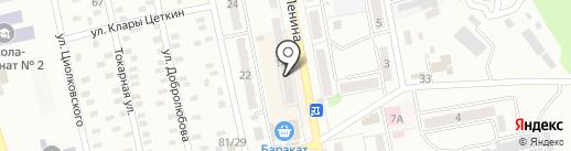 Русский ломбард на карте Макеевки