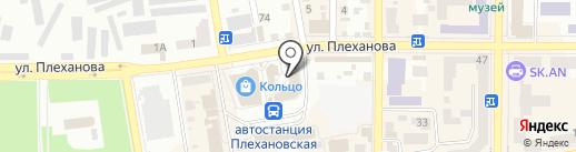 Хозтовары, магазин на карте Макеевки