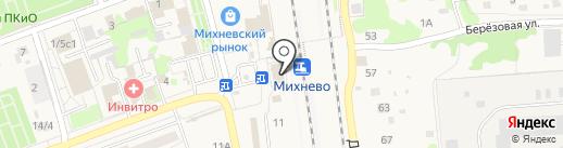 Михнево на карте Михнево