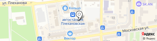 Парфюмерный магазин на карте Макеевки