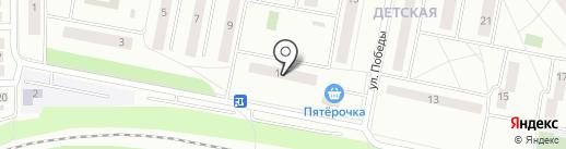 Городская библиотека №3 на карте Ивантеевки