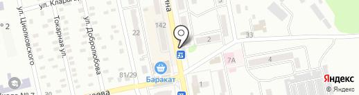 Веста на карте Макеевки