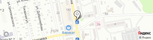 Веста, продовольственный магазин на карте Макеевки