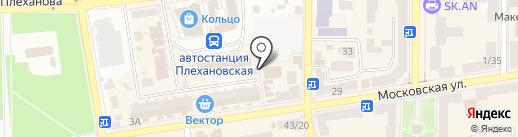 Магазин модной женской одежды на карте Макеевки