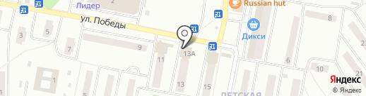Скорпион на карте Ивантеевки