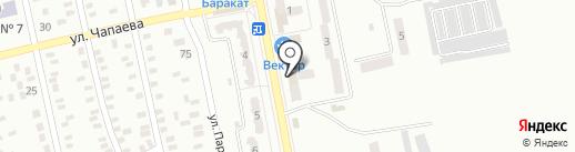 Скорбота, ритуальный салон на карте Макеевки