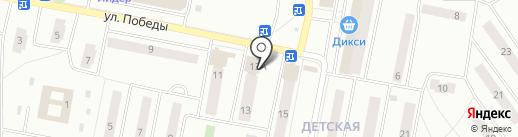 Второй пивной на карте Ивантеевки