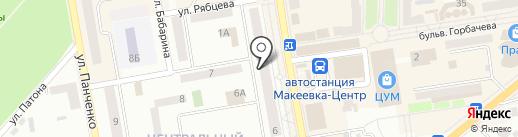 Персона+ на карте Макеевки