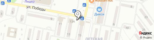 Тураковские продукты на карте Ивантеевки