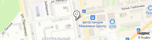Zoo Мир на карте Макеевки