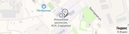 Ильинская средняя общеобразовательная школа на карте Ильинского